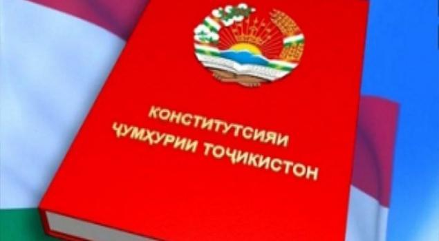 Поянда бод бахтномаи миллати Тоҷик-Конститутсияи Ҷумҳурии Тоҷикистон!