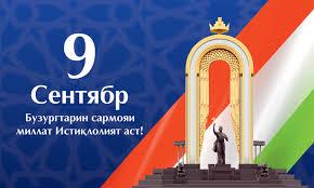 Истиқлолияти Давлатии Тоҷикистон ва хифзи амну субот