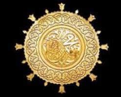 ШАММАЕ АЗ ЗИНДАГИНОМАИ ПАЁМБАРИ ХУДО  ҲАЗРАТИ МУҲАММАД (с)